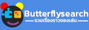 butterflysearch