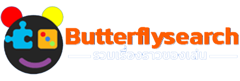 butterflysearch
